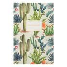 Ежедневник недатированный А5, 128 листов клетка «Солнечный кактус», твёрдая обложка, глянцевая ламинация