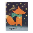 Ежедневник недатированный А6, 128 листов «Волшебный лис», твёрдая обложка, глянцевая ламинация