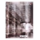 Ежедневник недатированный А6, 128 листов клетка «Призма времени», твёрдая обложка, глянцевая ламинация