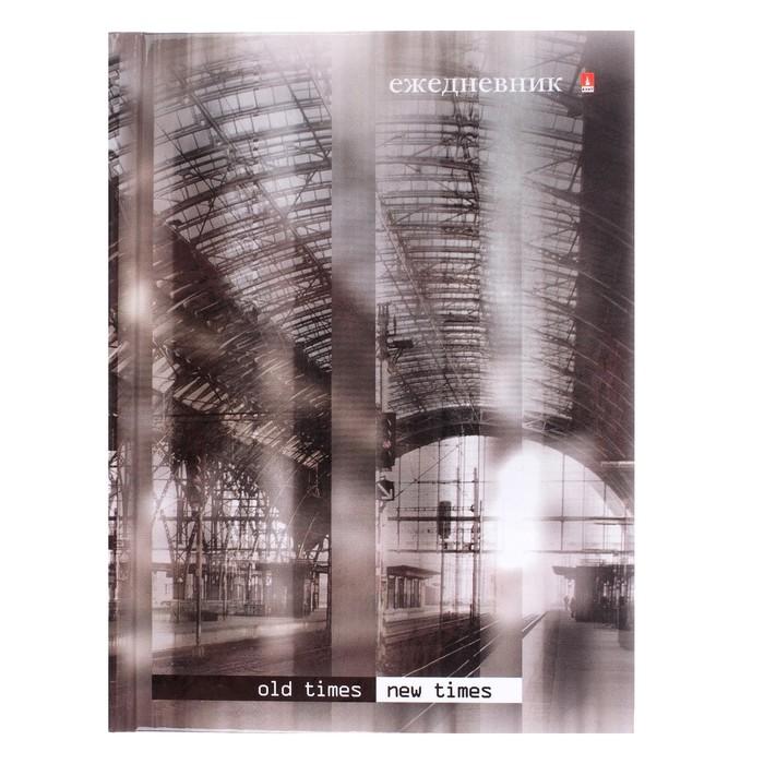Ежедневник недатированный А6, 128 листов клетка «Призма времени», твёрдая обложка, глянцевая ламинация - фото 370893928