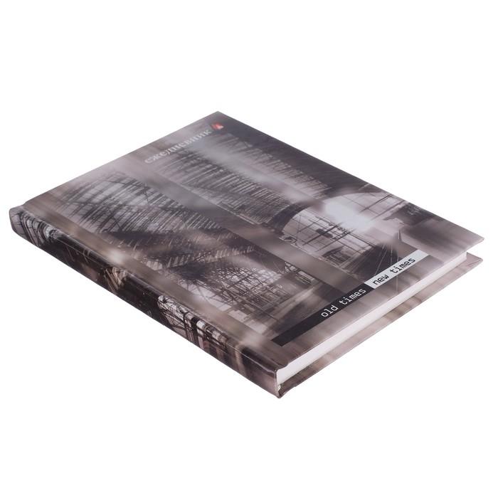 Ежедневник недатированный А6, 128 листов клетка «Призма времени», твёрдая обложка, глянцевая ламинация - фото 370893929