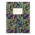 Ежедневник недатированный А6, 128 листов «Солнечный кактус», твёрдая обложка, глянцевая ламинация