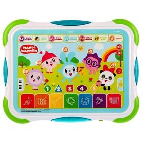 Сенсорный планшет «Малышарики», 9 режимов,учим цифры,формы, цвета,12 песенок