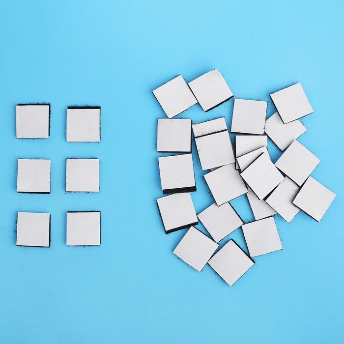 Липучка на клеевой основе «Квадрат», набор 30 шт., размер 1 шт. 2 × 2 см, цвет чёрный