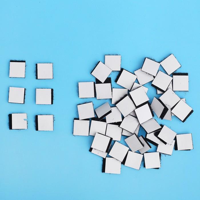 Липучка на клеевой основе «Квадрат», набор 48 шт., размер 1 шт. 1.5 × 1.5 см, цвет чёрный