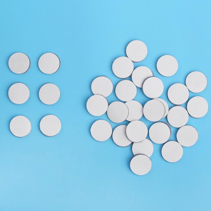 Липучка на клеевой основе «Круг», набор 30 шт., размер 1 шт. 2 × 2 см, цвет серый