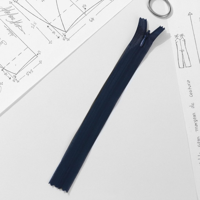 Молния потайная, №3, неразъёмная, 20 см, цвет тёмно-синий