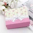 """Коробка подарочная """"Нежность"""", 14,5 х 12 х 5 см"""