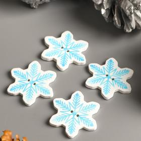 """A set of buttons for creativity tree """"Blue snowflake"""" set of 15 PCs 3,1x2,8 cm"""