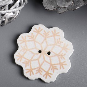 """A set of buttons for tree of creativity """"Golden snowflake"""" set 15 PCs 2,9x2,9 cm"""