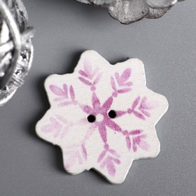 A set of buttons for creative tree snowflake set of 15 PCs 2,8x2,8 cm