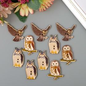 "A set of buttons decorative tree ""Owls"" set of 10 PCs"