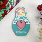 Magnet-matryoshka with suspension I love Russia (turquoise), 4.3 x 7 cm