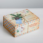 Подарочная коробка-трансформер «Новогодняя посылка», 17х13х7 см