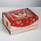 Подарочная коробка-трансформер «Зима- Пора чудес», 25х20х11 см