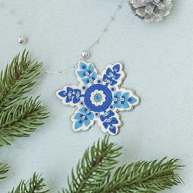 Набор для творчества. Новогодняя подвеска из полимерной глины «Голубая снежинка»