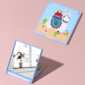 Mirror foldable plastic box (1) led 7*6.5 cm package LAMA QF
