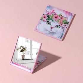 Mirror foldable plastic box (1) led 7*6.5 cm KITTEN pack QF
