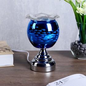 Аромасветильник сенсорный  'Океан' 1xG4 20Вт хром-синий 11х11х18,5 см. Ош
