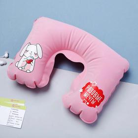 "Sleep pillow for ""Pink dream"" 40 x 26.5 cm"