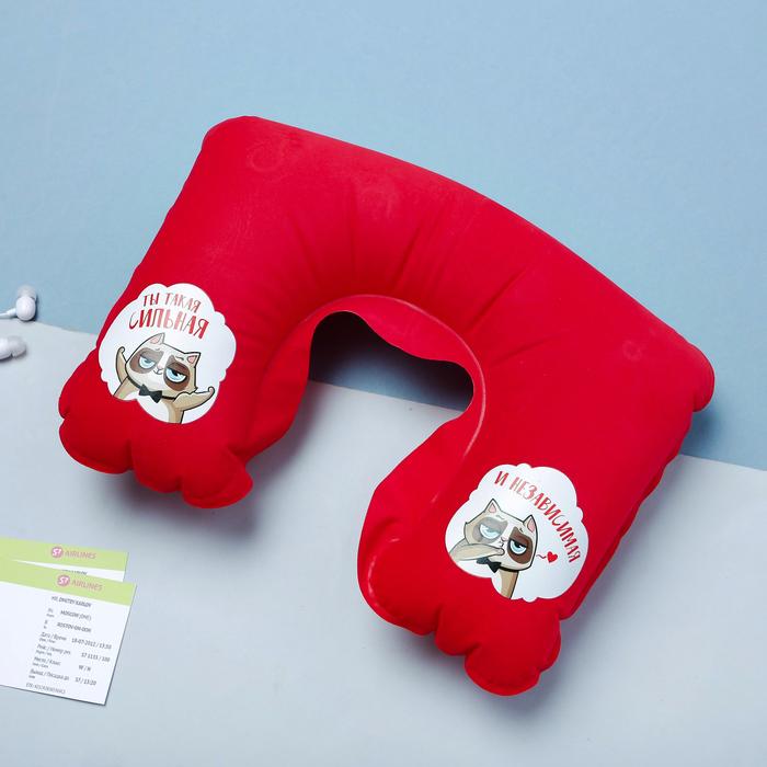 Подушка надувная «Ты такая сильная и независимая» 40 х 26,5 см