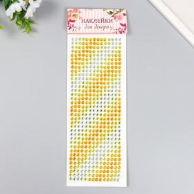 """Наклейка пластик стразы """"Градиент жёлтого"""" 30х10,5 см"""
