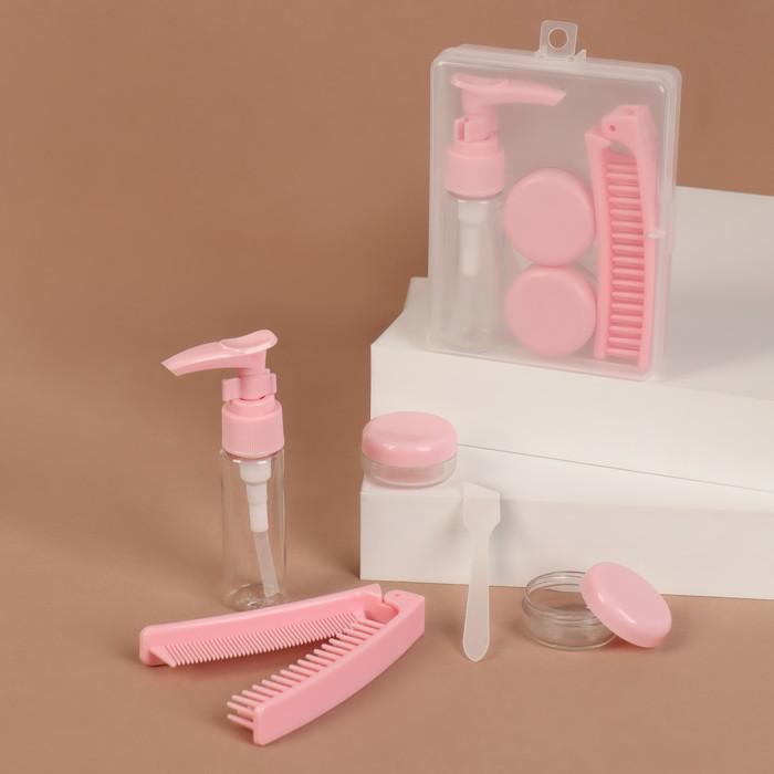 Набор для хранения в футляре, 5 предметов, цвет розовый