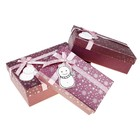 набор коробок 3в1 прямоугольник НГ Снеговичок на сиреневом