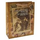 Пакет ламинированный «Желательно несколько раз» интим, S 12 × 15 × 5,5 см