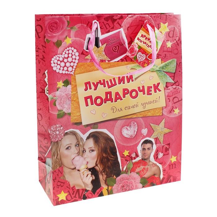 Пакет ламинированный с блёстками «Лучший подарочек», S 11 × 14 × 5,5 см