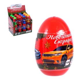 Металлическая машинка в яйце «Новогодний сюрприз», цвета МИКС