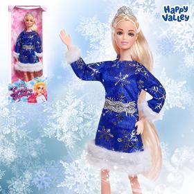 Кукла-снегурочка шарнирная «Снежная принцесса»