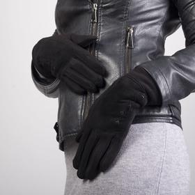 Перчатки женские, безразмерные, без подклада, цвет чёрный