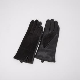 Перчатки женские, размер 7, с утеплителем, цвет чёрный