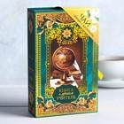 Чай чёрный «Книга о лучшем учителе», жасмин, в коробке-книге, 100 г