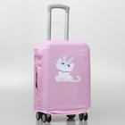 Чехол для чемодана I am ready, S, 50 × 50 см