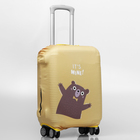 Чехол для чемодана It is mine, M, 65 × 50 см