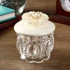 """Box of glass, ceramics """"Pearl flower"""" MIX 8,5x7,5x7,5 cm"""