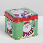Коробка подарочная жестяная МИКС «Подарки», 7.5 × 7.5 × 5