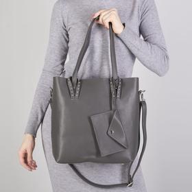 Сумка женская, отдел на молнии, наружный карман, с кошельком, длинный ремень, цвет серый - фото 50413