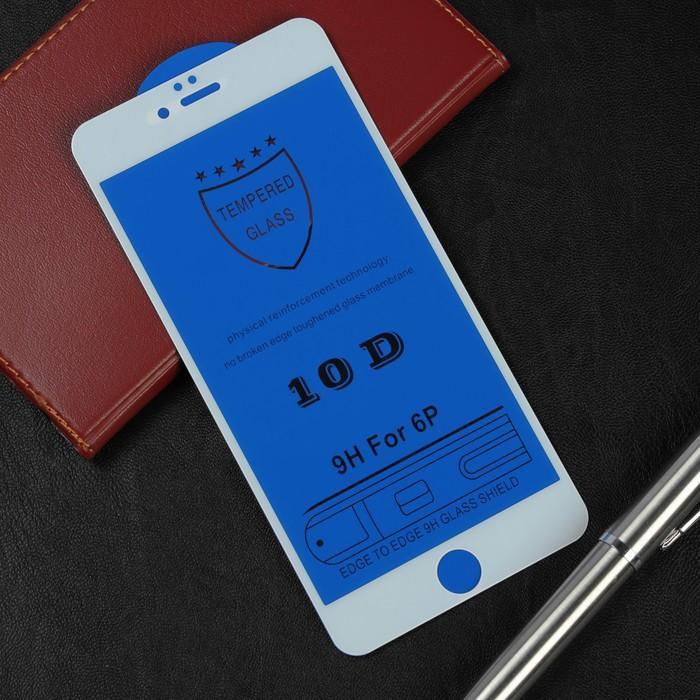Защитное стекло 2D SmartBuy для iPhone 6 Plus / 6S Plus, c белой рамкой