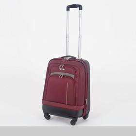 """Чемодан большой 20"""", отдел на молнии, наружный карман, с расширением, кодовый замок, 4 колеса, цвет бордовый"""