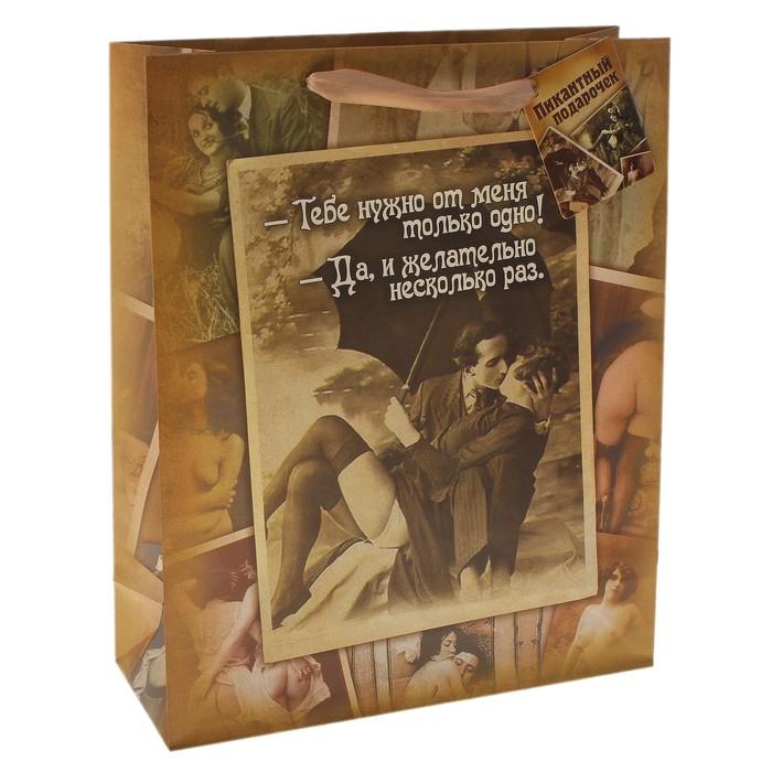 Пакет ламинированный «Желательно несколько раз» интим, L 40 × 31 × 9 см