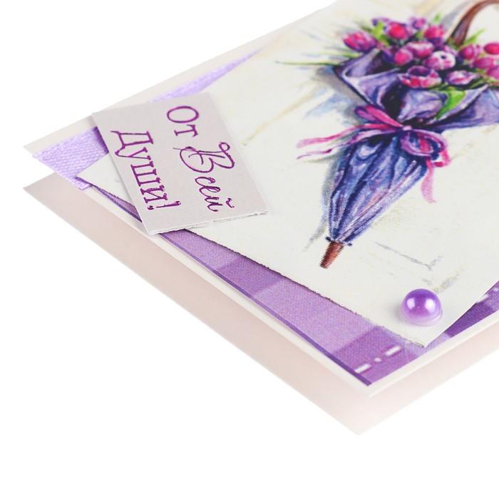 разобраться как начать продавать открытки вместе именинником приглашения