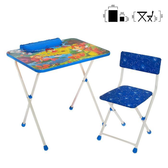 Набор мебели «Маленькие принцессы», стол, стул мягкий моющийся складной, цвета МИКС