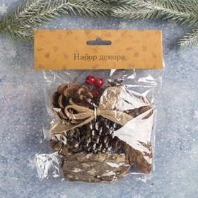 A set of Christmas decoration B-014