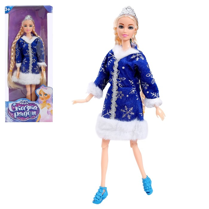 Кукла-снегурочка шарнирная «Сказка рядом»