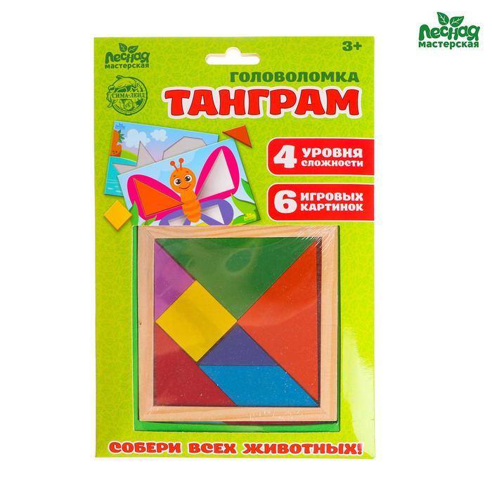 """Головоломка """"Танграм"""" животные, с шаблонами, размер танграма: 11.5 × 11.5 см - фото 1025673"""