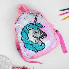 """The backpack """"Unicorn"""" double-sided sequins, the color pink"""