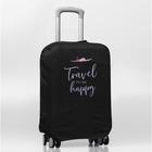 Чехол для чемодана Travel to be happy, S, 50 × 50 см